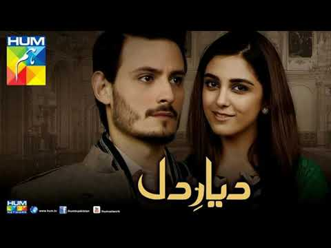 Diyar e dil full OST Official song