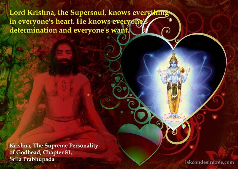 Quotes-by-Srila-Prabhupada-on-Supersoul