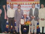 Awarded by Rotary International