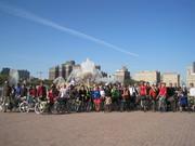 Perimeter Ride 2012
