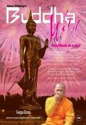 DVD Buddha
