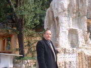Jaita Liban