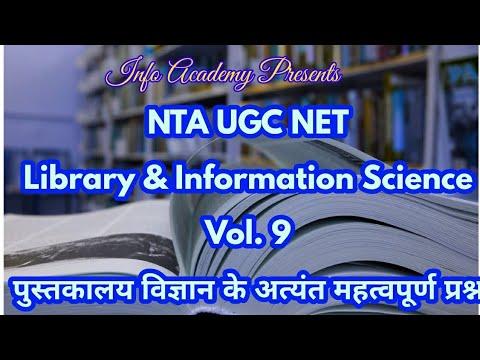 Paper 2 NTA UGC NET Library & Information Science Vol  9 I