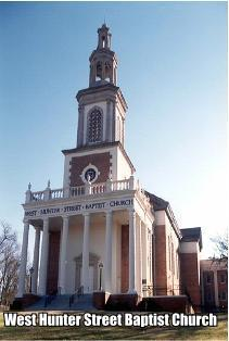West Hunter Street Baptist Church