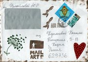 Мэйл-конверт от Измайловой Юлии