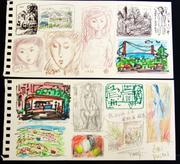 <与书作伴>国际邮件艺术展