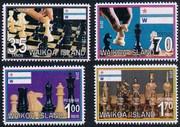 Waikoa Island 2016 Chess Championships set