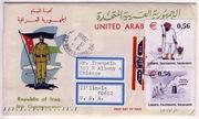The Danish Muhammad Stamps
