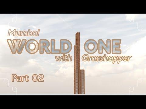Making the World One with Grasshopper, part 02 (Grasshopper Tutorial)