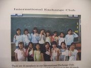 Japanese Exchange Club