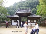 Folk Village Suwon