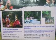 filming place of Korean Drama