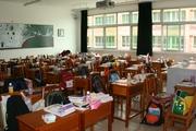 guiyang classroom