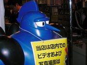 Otaku Images from Japan
