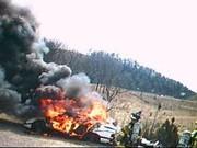 BIG CAR FIRE