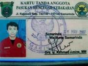IDCard