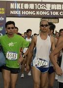 Nike10k200830