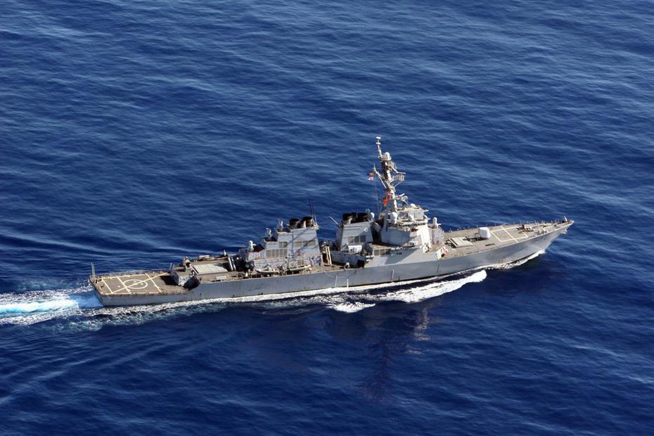USS Arleigh Burke-DDG-512