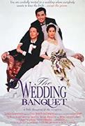 The Wedding Banquet (1993) Xi yan