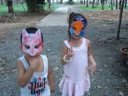 Photo uploaded on 31/05/2010