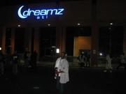DJ Sammy Jammy @ Dreamz ATL.