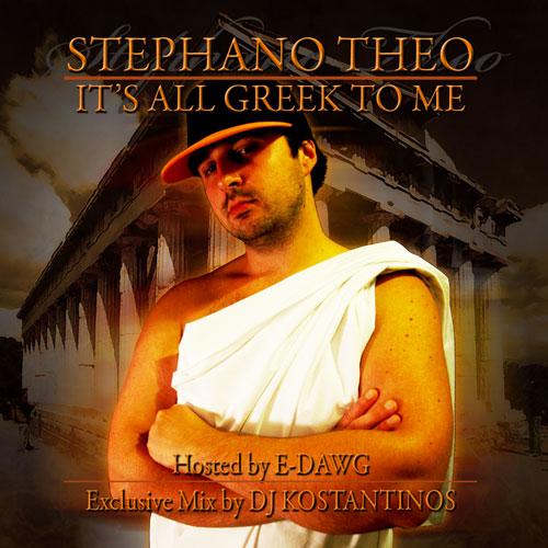 StephanoTheo