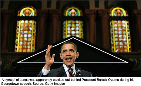 obamapyramid
