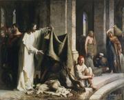 The Pool of Bethsaida