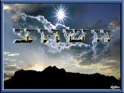 YHWH 2