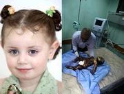 Palestinian Beauty murdered in Israeli terrorist airstrikes on Gaza, November 16, 2016 imemc