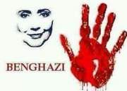 Blood on Hillary's Hands