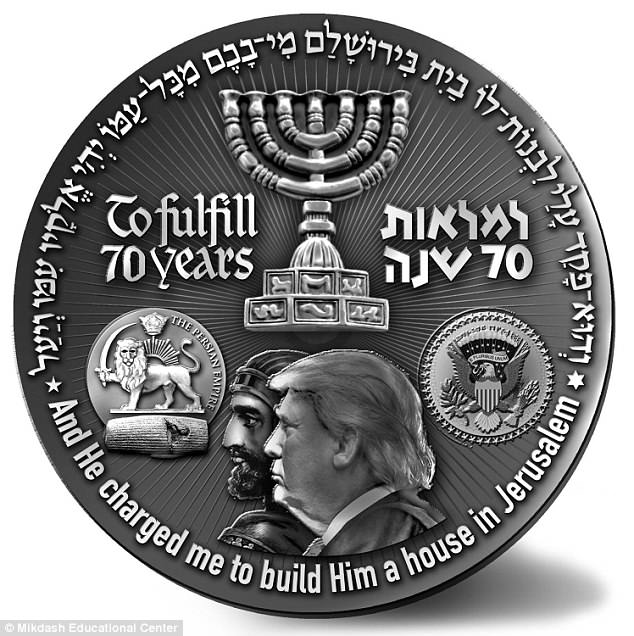 Trump's face to feature on an Israeli coin