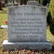 Jewsrotinhell