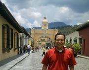 En el Arco de Antigua Guatemala