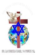 logo IGLESIA CRISTIANA ELOHIM