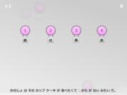 NihongoUp Game - Kanji