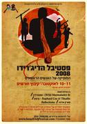 poster4 copy