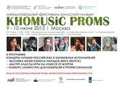 khomusicproms