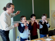 Mikuskovics: Jews Harp School Project