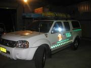 south coast rescue quick responce rescue 1