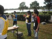 Lake Saiko Runners