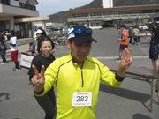 第2回愛媛大島エコマラソン