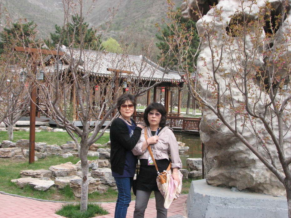 Longqing Valley