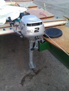 Outboard mounting