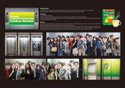 AUB00-0018_Elevator (1)