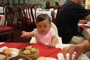 ร้านอาหารจีนในcity