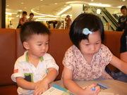 พี่เคทสอนน้องดราก้อน ทำการบ้าน