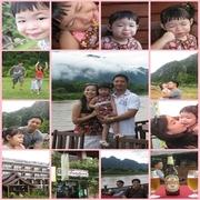 Lao Trip