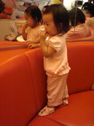 my first year@swensen
