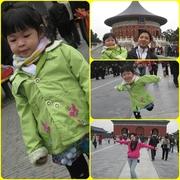 Beijing18